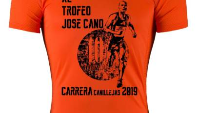 Camiseta Trofeo José Cano