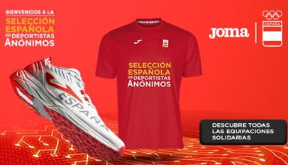 Joma selección española