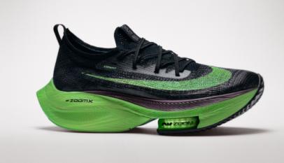 Nike Alphafly NEXT% hoy a la venta