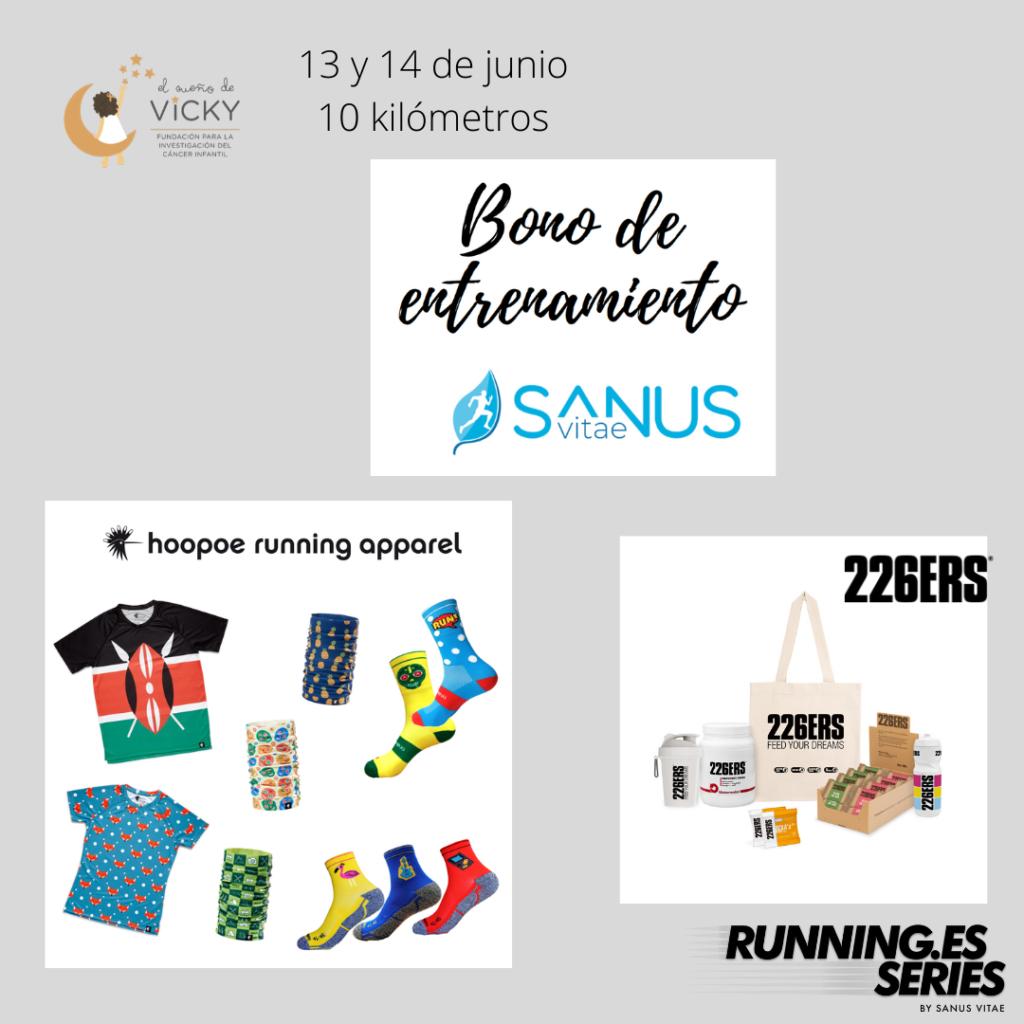Running Series